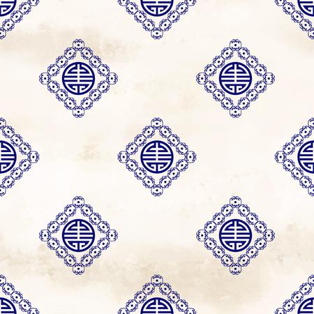 Fond vectorielle continue. Motifs ronds de style chinois dans des cadres carrés. Toile de fond aquarelle. Imitation de la peinture sur porcelaine chinoise.