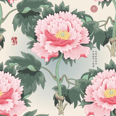 Sfondo trasparente con albero di peonia. L'illustrazione di vettore imita la pittura a inchiostro cinese tradizionale Vettoriali