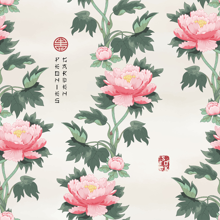 Seamless background with vertical borders of peonies and watercolor on a substrate. Vector illustration imitates traditional Chinese ink painting. Inscription Peonies garden