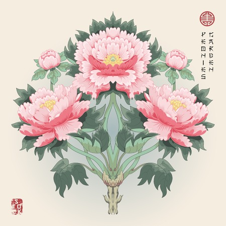 Vector illustration with branch of tree peony. Pattern imitates traditional Chinese ink painting. Inscription Peonies garden.