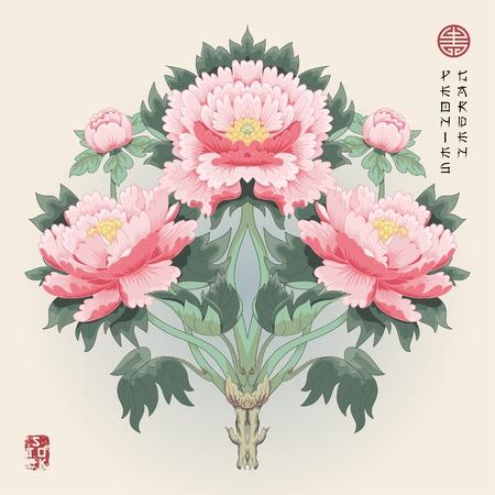 Illustration vectorielle avec branche de pivoine d'arbre. Le motif imite la peinture à l'encre de Chine traditionnelle. Inscription jardin de pivoines. Vecteurs