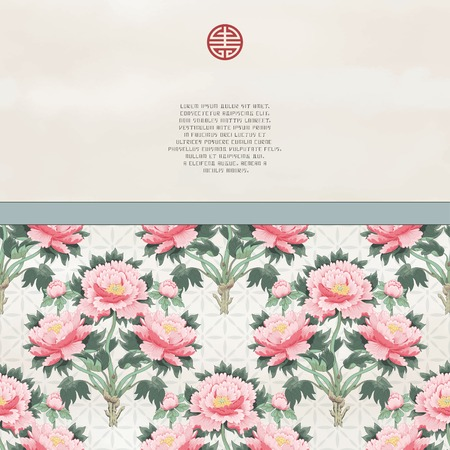 Vector card. Peonies on geometric ornament. Watercolor backdrop. Illustration imitates traditional Chinese ink painting. Inscription Peonies garden. Insertion for your text.