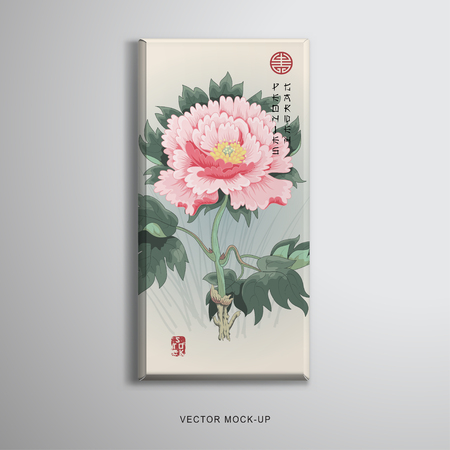 Vector object. Chocolate bar packaging. Branch with peony flower and leaves. On the background of watercolor substrate. Illustration imitates traditional Chinese ink painting. Place for your text. Illustration