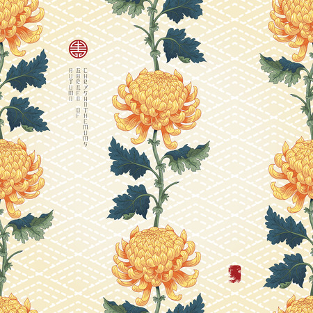 Seamless background with Japanese embroidery and chrysanthemum borders. Inscription Autumn garden of chrysanthemums.