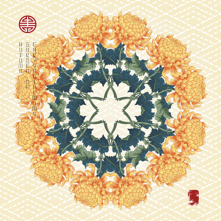 Vector illustration with a round pattern. Japanese embroidery on seamless backdrop. Branch of chrysanthemum flowers and leaves. Inscription Autumn garden of chrysanthemums.