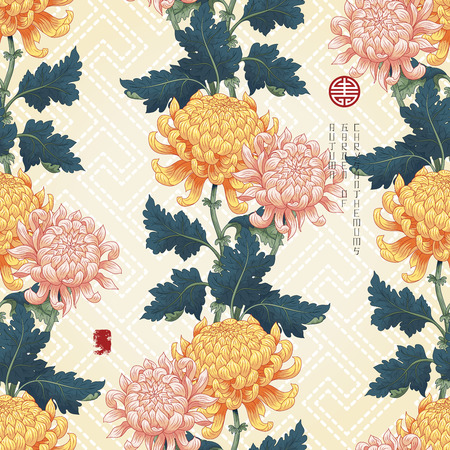 Vector seamless background. Lines of chrysanthemum flowers on backdrop with imitation of embroidery. Japanese style. Inscription Autumn garden of chrysanthemums.
