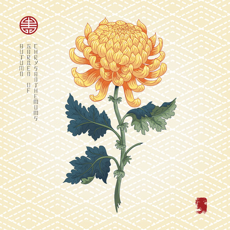 Vector illustration. Japanese embroidery on seamless backdrop. Branch of Japanese chrysanthemum flowers and leaves. Inscription Autumn garden of chrysanthemums.