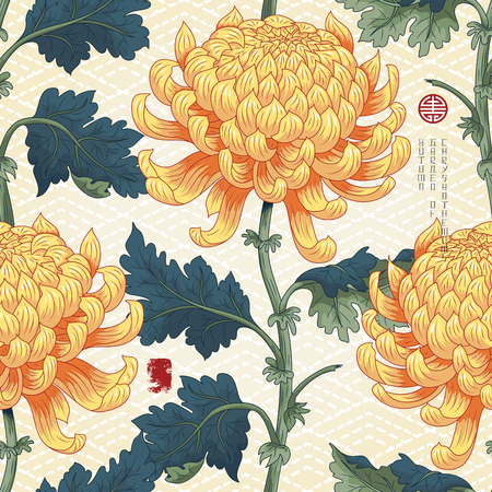 Seamless background with embroidery and Japanese chrysanthemums. Inscription Autumn garden of chrysanthemums.