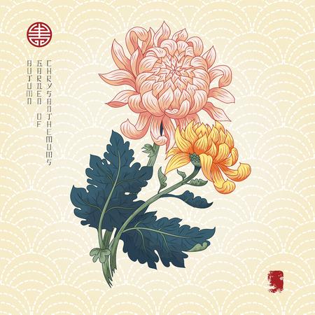 Vector illustration. Embroidery on seamless backdrop. Branch of Japanese chrysanthemum flowers and leaves. Inscription Autumn garden of chrysanthemums. Vektoros illusztráció