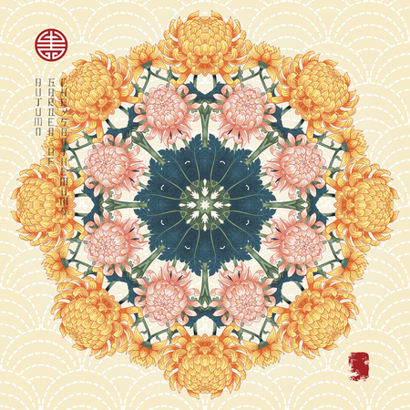 Vector illustration with a round pattern in Japanese style. Embroidery on seamless backdrop. Branch of chrysanthemum flowers and leaves. Inscription Autumn garden of chrysanthemums.