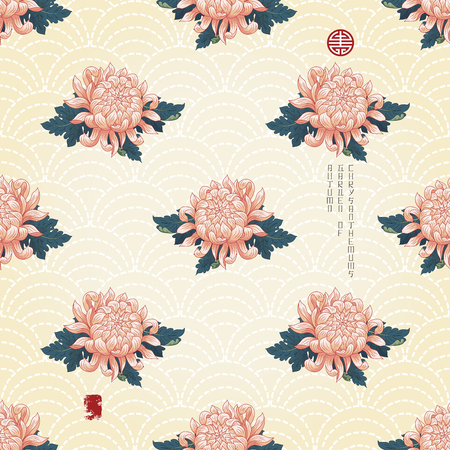 Seamless vector background with Japanese chrysanthemum flowers and leaves. Embroidery on backdrop. Inscription Autumn garden of chrysanthemums.