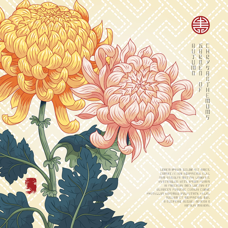 Vector card with embroidery. Branches with Japanese chrysanthemum flowers. Inscription Autumn garden of chrysanthemums. Place for your text.