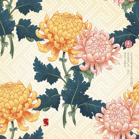Vector seamless background with imitation of embroidery and chrysanthemum flowers and leaves. Japanese style. Inscription Autumn garden of chrysanthemums.
