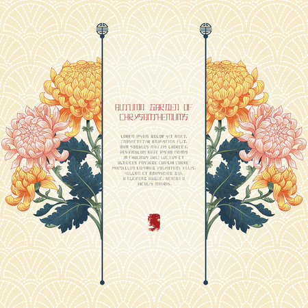 Vector card. Chrysanthemum flowers and embroidery on backdrop. Japanese style. Inscription Autumn garden of chrysanthemums. Place for your text.