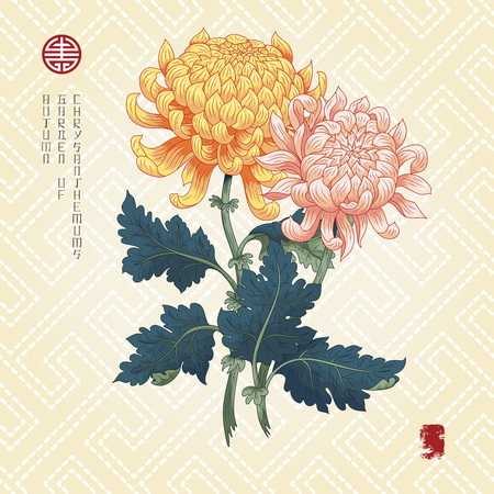 Vector illustration with branch of Japanese chrysanthemum flowers and leaves. Embroidery on seamless backdrop. Inscription Autumn garden of chrysanthemums.
