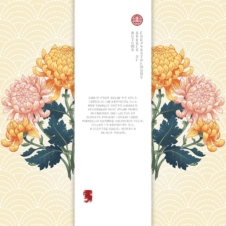 Vector card with insertion for your text. Japanese embroidery and branches of chrysanthemum flowers and leaves. Inscription Autumn garden of chrysanthemums. Illustration