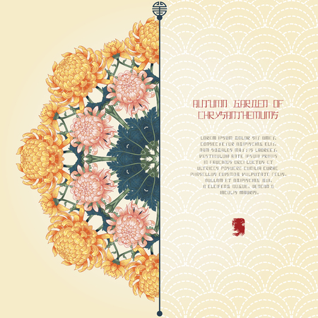 Vector card. Round pattern and embroidery on backdrop. Chrysanthemum flowers and leaves. Japanese style. Inscription Autumn garden of chrysanthemums. Place for your text.
