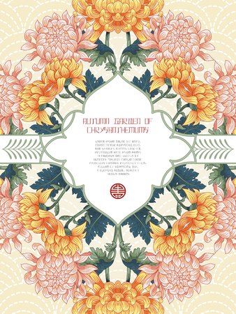 Vector card with figured frame for your text. Round floral pattern. Chrysanthemum flowers and leaves. Embroidery on backdrop. Japanese style. Inscription Autumn garden of chrysanthemums.