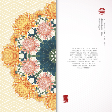 Vector card with round pattern of chrysanthemum flowers. Embroidery on backdrop. Japanese style. Inscription Autumn garden of chrysanthemums. Insertion for your text. Illustration