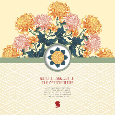 Vector card with ribbon and pattern of Japanese chrysanthemum flowers. Embroidery on backdrop. Inscription Autumn garden of chrysanthemums. Place for your text.