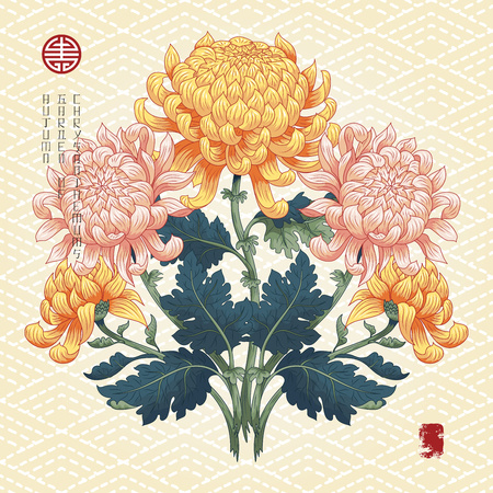 Vector illustration with symmetrical branch of chrysanthemum flowers and leaves. Embroidery on seamless backdrop. Japanese style. Inscription Autumn garden of chrysanthemums. Illustration