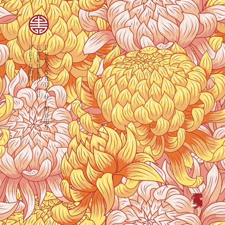 Seamless vector background in Japanese style with chrysanthemum flowers and inscription Autumn garden of chrysanthemums.