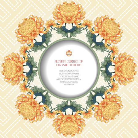 Vector card with floral round pattern. Japanese style. Embroidery on backdrop. Branch of chrysanthemum flowers and leaves. Inscription Autumn garden of chrysanthemums. Place for your text. Illustration