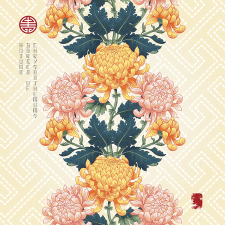 Vector seamless background. Pattern with chrysanthemum flowers and imitation of embroidery. Japanese style. Inscription Autumn garden of chrysanthemums.