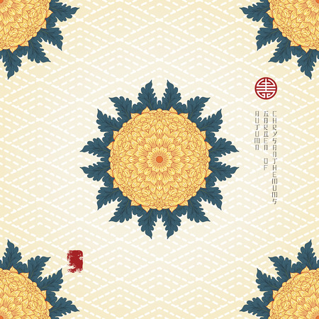 Seamless background with embroidery and chrysanthemum flowers and leaves. Inscription Autumn garden of chrysanthemums. Illustration