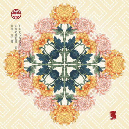 Vector illustration with square pattern of chrysanthemum flowers and leaves. Japanese embroidery on seamless backdrop. Inscription Autumn garden of chrysanthemums.