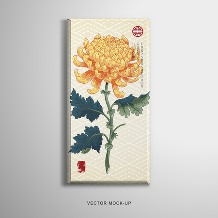 Vector object. Chocolate bar packaging. Japanese embroidery on seamless backdrop. Branch of Japanese chrysanthemum flowers and leaves. Inscription Autumn garden of chrysanthemums. Place for your text.