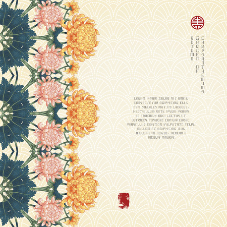 Vector card with border of hrysanthemum flowers. Embroidery on backdrop. Japanese style. Inscription Autumn garden of chrysanthemums. Place for your text.