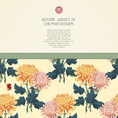Vector card with border of Japanese chrysanthemum flowers. Embroidery on backdrop. Inscription Autumn garden of chrysanthemums. Place for your text. Çizim