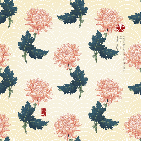 Seamless vector background with Japanese chrysanthemum flowers. Inscription Autumn garden of chrysanthemums. Embroidery on backdrop.