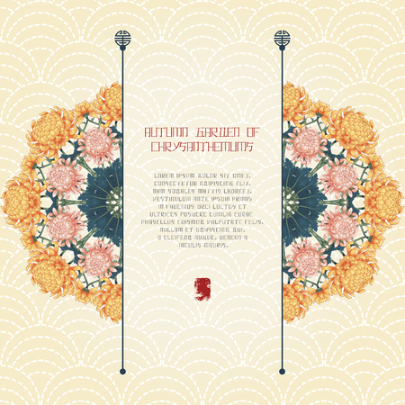 Vector card with place for your text. Round pattern and embroidery on backdrop. Chrysanthemum flowers and leaves. Japanese style. Inscription Autumn garden of chrysanthemums. Çizim