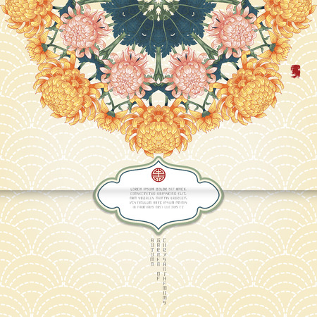 Vector envelope. Round pattern with chrysanthemum flowers and leaves. Inscription Autumn garden of chrysanthemums. Japanese embroidery on backdrop. Illustration