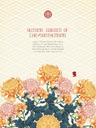 Vector card with Japanese embroidery. Chrysanthemum flowers and leaves. Inscription Autumn garden of chrysanthemums. Place for your text.