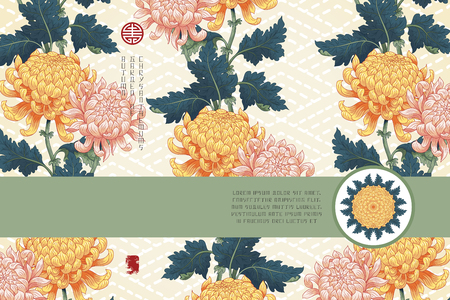 Vector card with ribbon. Branch of Japanese chrysanthemum flowers and leaves. Embroidery on backdrop. Inscription Autumn garden of chrysanthemums. Place for your text.