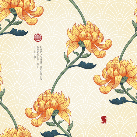 Vector seamless background with branches of yellow chrysanthemum flowers. Japanese style. Imitation of embroidery on backdrop. Inscription Autumn garden of chrysanthemums.