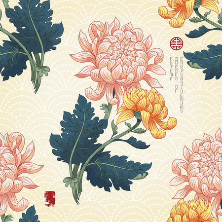 Seamless vector background with branch of Japanese chrysanthemum flowers. Imitation of embroidery on backdrop. Inscription Autumn garden of chrysanthemums.