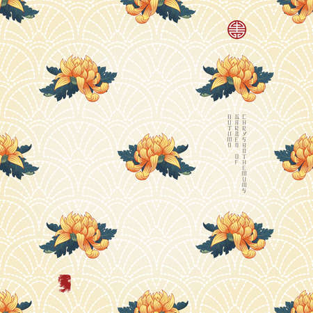 Vector seamless background. Yellow chrysanthemum flowers in Japanese style. Imitation of embroidery on backdrop. Inscription Autumn garden of chrysanthemums.