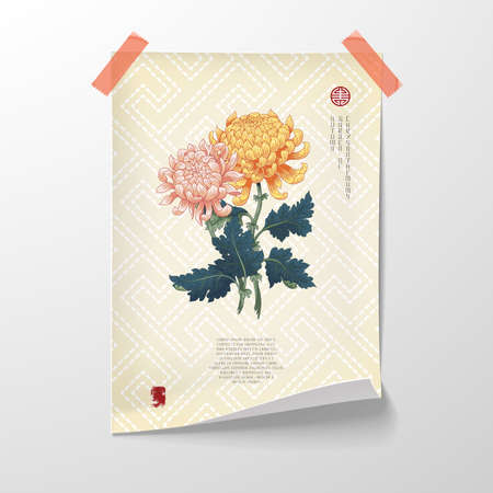 3D vector poster. Sheet of paper glued with adhesive tape to the wall. Branch of chrysanthemum flowers. Embroidery on backdrop. Inscription Autumn garden of chrysanthemums. Place for your text. 免版税图像