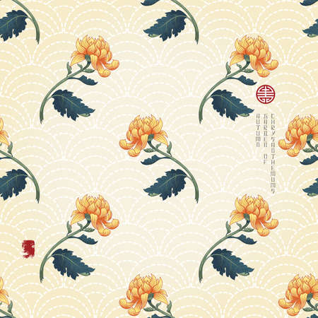 Vector seamless background. Branches of yellow chrysanthemum flowers in Japanese style. Imitation of embroidery on backdrop. Inscription Autumn garden of chrysanthemums.