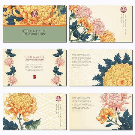 Set of six horizontal business cards. Beautiful floral pattern with chrysanthemum flowers. Imitation of embroidery on backdrop. Inscription Autumn garden of chrysanthemums. Place for your text.