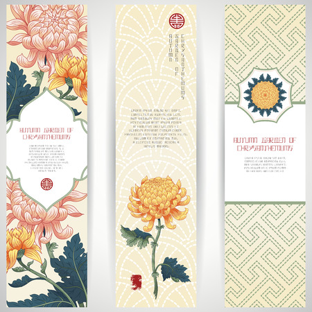 Set of three vertical banners with imitation of embroidery on backdrop. Bright chrysanthemum flowers. Japanese style. Inscription Autumn garden of chrysanthemums. Place for your text.