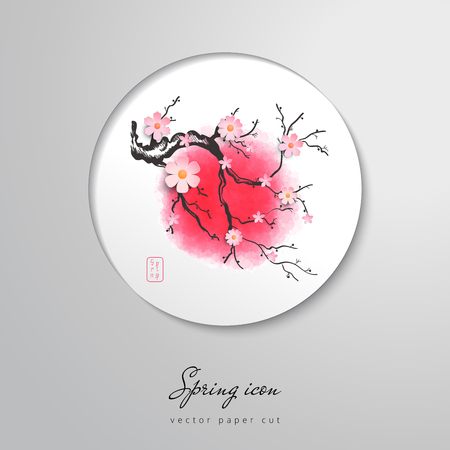 Vector icon. Paper cut design with cherry blossom branch and red spot on backdrop. The inscription in Japanese style - Spring.