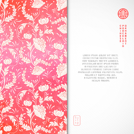 Vector card. Imitation of chinese porcelain painting. Flowers and red watercolor background. Hand drawing. Place for your text. Vecteurs