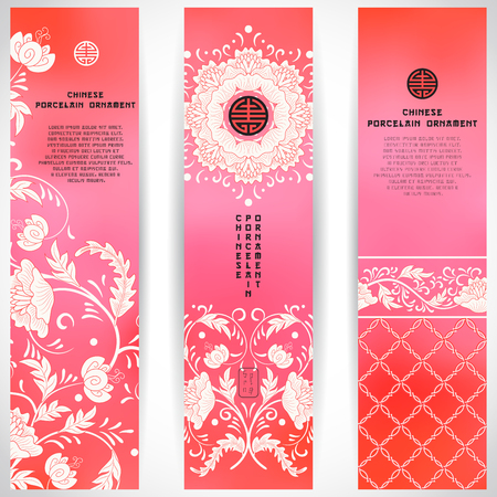 Set of three vertical banners. Beautiful flowers and red watercolor background. Imitation of chinese porcelain painting. Hand drawing. Place for your text.