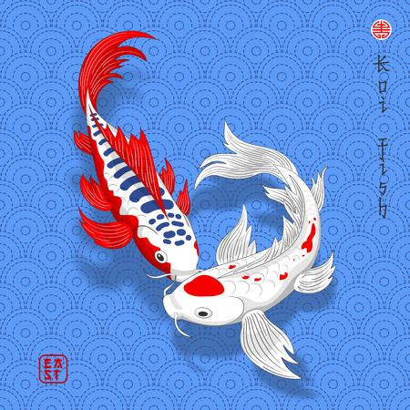 Two japanese koi fish on seamless traditional background with sashiko ornament. Inscription Koi fish and East. Illustration