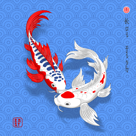 Two japanese koi fish on seamless traditional background with sashiko ornament. Inscription Koi fish and East. Vettoriali